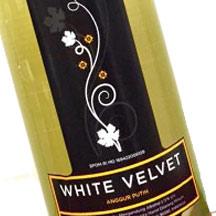 Where to Buy Wine in Bali sababay white velvet